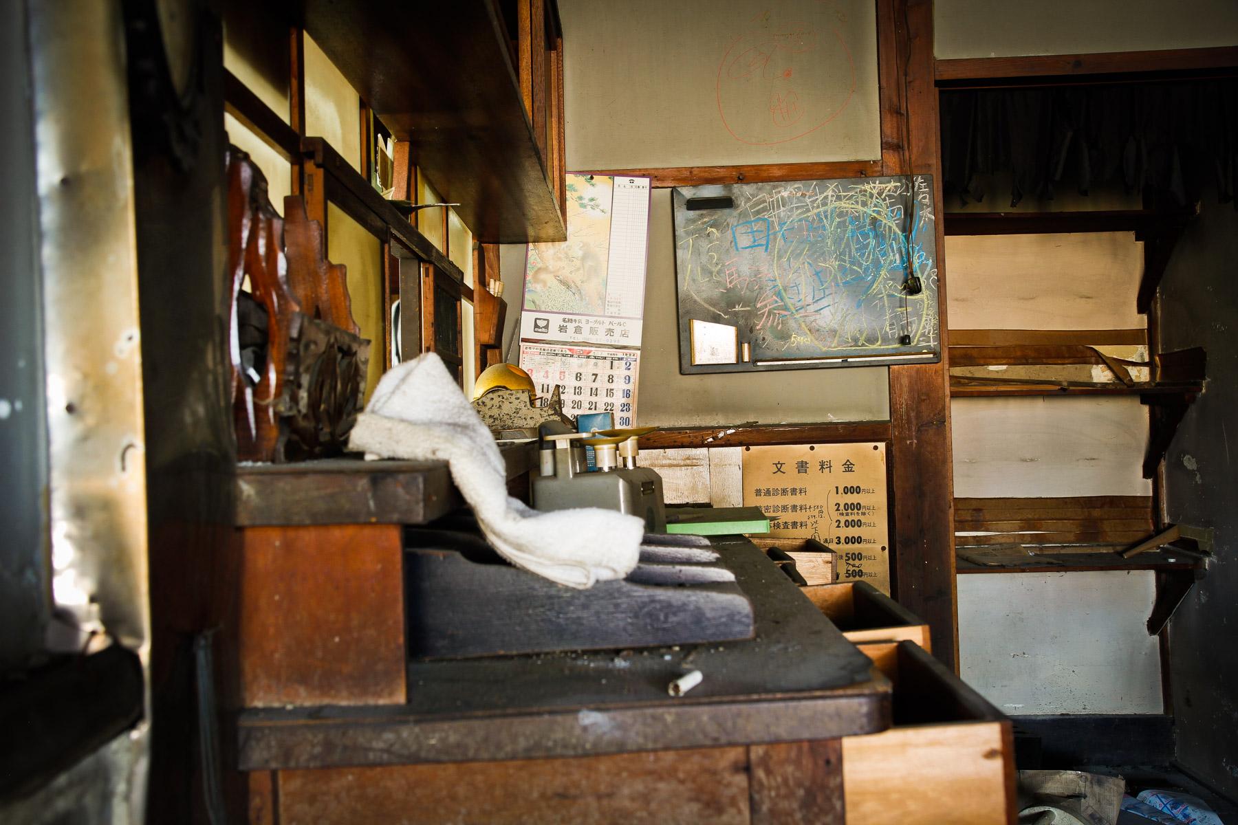 abandoned, haikyo, hospital, ruin, urban exploration, urbex
